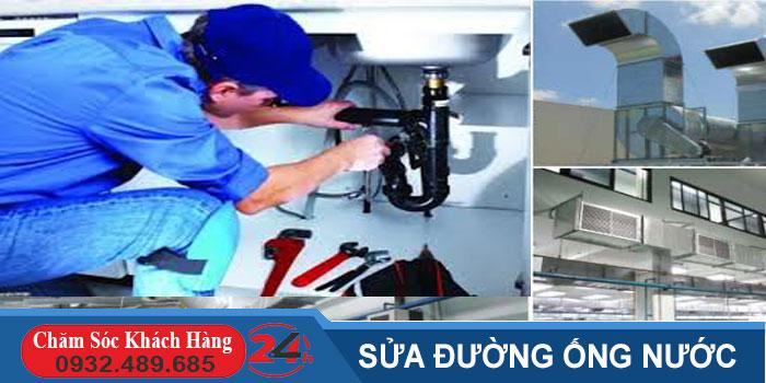 Sửa đường ống nước tại quận 12