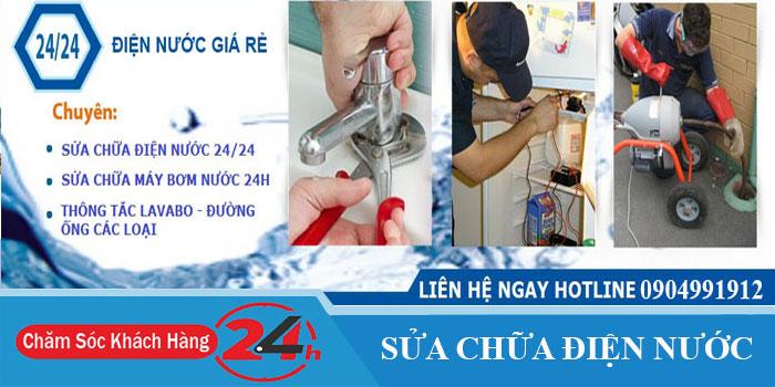 Dịch vụ sửa điện nước TPHCM giá rẻ